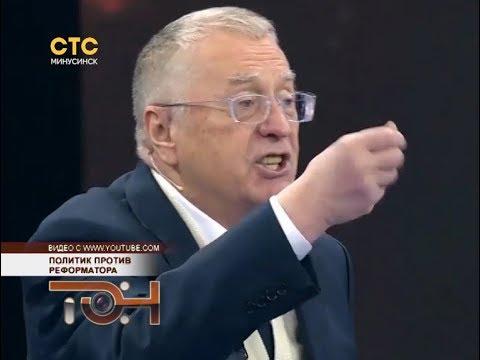 Политик против реформатора