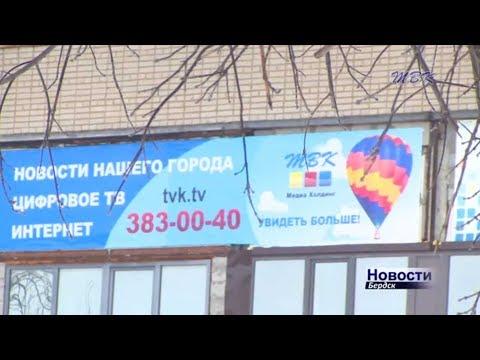 Уход в «цифру». В январе 2019 года в России отключат аналоговое вещание – останемся без телевидения?