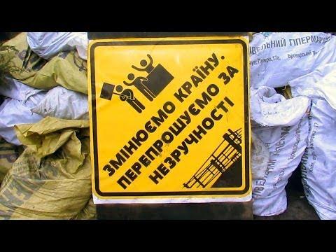Евромайдан Киев за сутки до кровавого 18 февраля