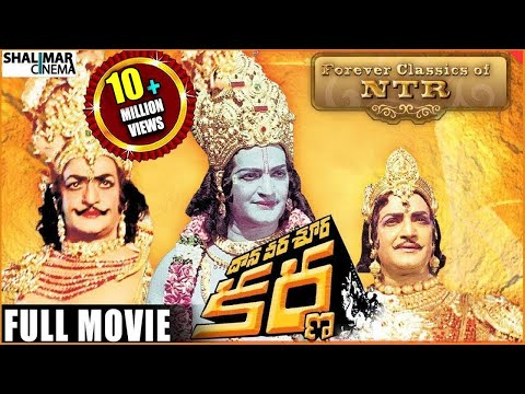Daana Veera Soora Karna Full Movie || NTR, Sharada