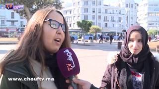 بالفيديو.. شوفو شنو قالو المغاربة  على السياسيين.. أجوبة مثيرة    |   نسولو الناس