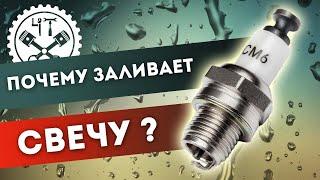 jonsered 2035 turbo инструкция скачать