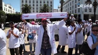 أطباء يحتجون وسط الرباط