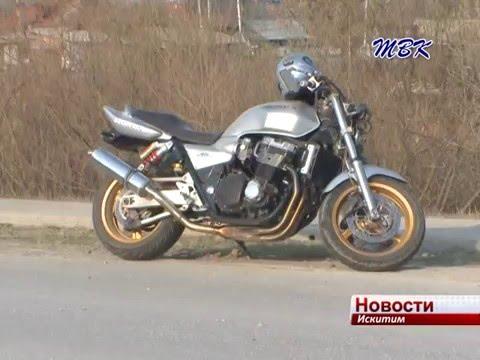 Водитель мотоцикла сбил двух женщин на пешеходном переходе в Искитиме