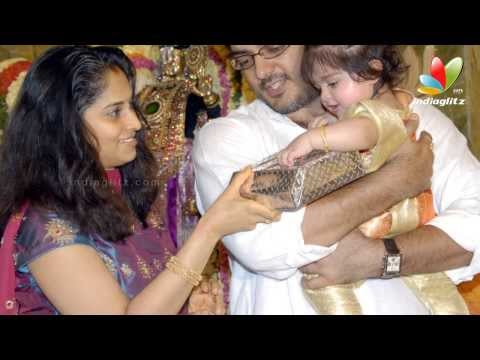 Ajith's better half celebrates her birthday today | Baby Shalini | Hot Tamil Cinema News | Veeram