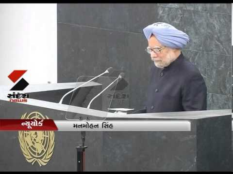 Sandesh News- PM Manmohan Singh Addresses to 68th UN Summit at the USA