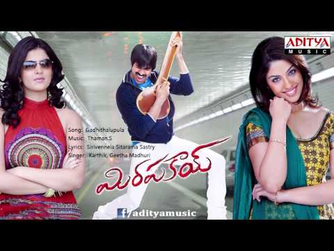 Mirapakay Telugu Movie | Gadhithalupula Full Song | Ravi Teja, Richa Gangopadyaya