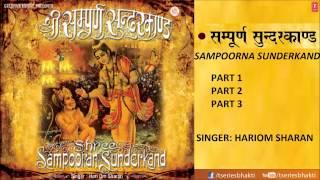 Sampoorna Sunder Kand By Hari Om Sharan I Full Audio Song