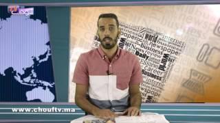شوف الصحافة: غضبة ملكية تحاصر المقدمين والشيوخ | شوف الصحافة