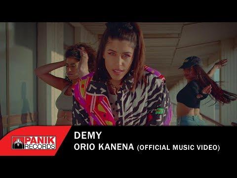 Demy - Όριο Κανένα | Orio Kanena