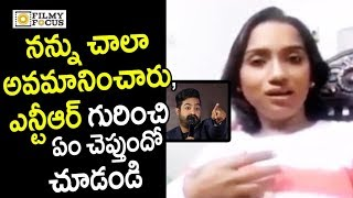 Singer Kalpana Facts about Big Boss Show and NTR..