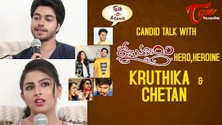 Chethan and Kruthika Exclusive Interview -Rojulu Marayi Movie