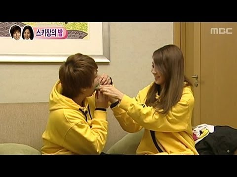 We got Married, Jeong Yong-hwa, Seohyun(45) #05, 정용화-서현(45) 20110219