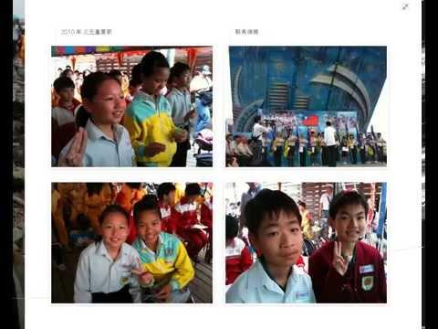 三五童軍節 PhotoStories + 配樂
