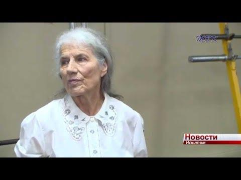 80-летие с гантелями и мячом. Ветеран Искитима Валентина Дружинина отметила день рождения в спортзале