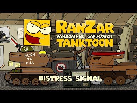 Tanktoon - núdzový signál
