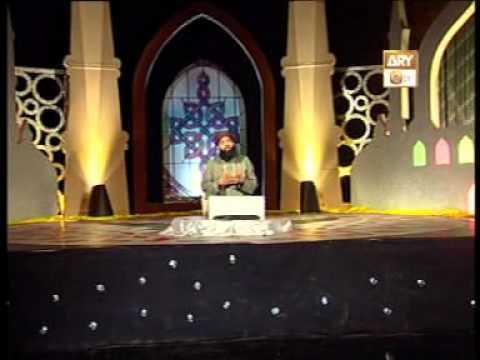 Karam aaj bala e baam - New Album 2010 Of Imran Shaikh Attari V-124