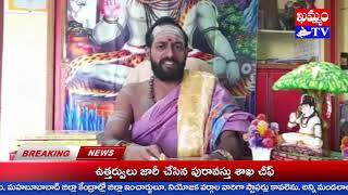 శ్రీ ప్లవ నామ తుల రాశి వారి ఫలితాలు Sri Plava Nama Libra their results