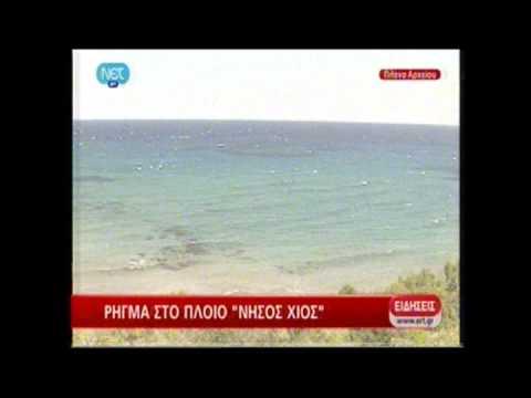 NewsIt.gr: Ρήγμα στο