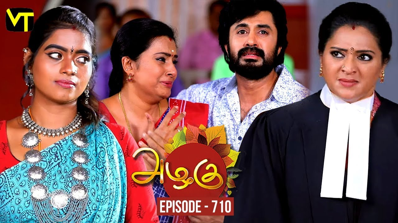 Azhagu - Tamil Serial | அழகு | Episode 710 | Sun TV Serials | 23 March 2020 | Revathy | Vision Time