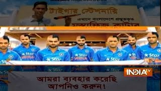 Bangladeshi newspaper mocks Team India with objectionable photograph