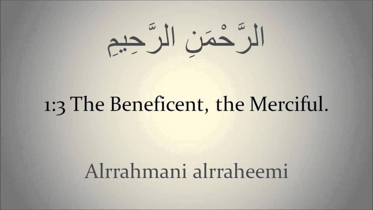 Qur an recitation al fatiha transliteration translation arabic