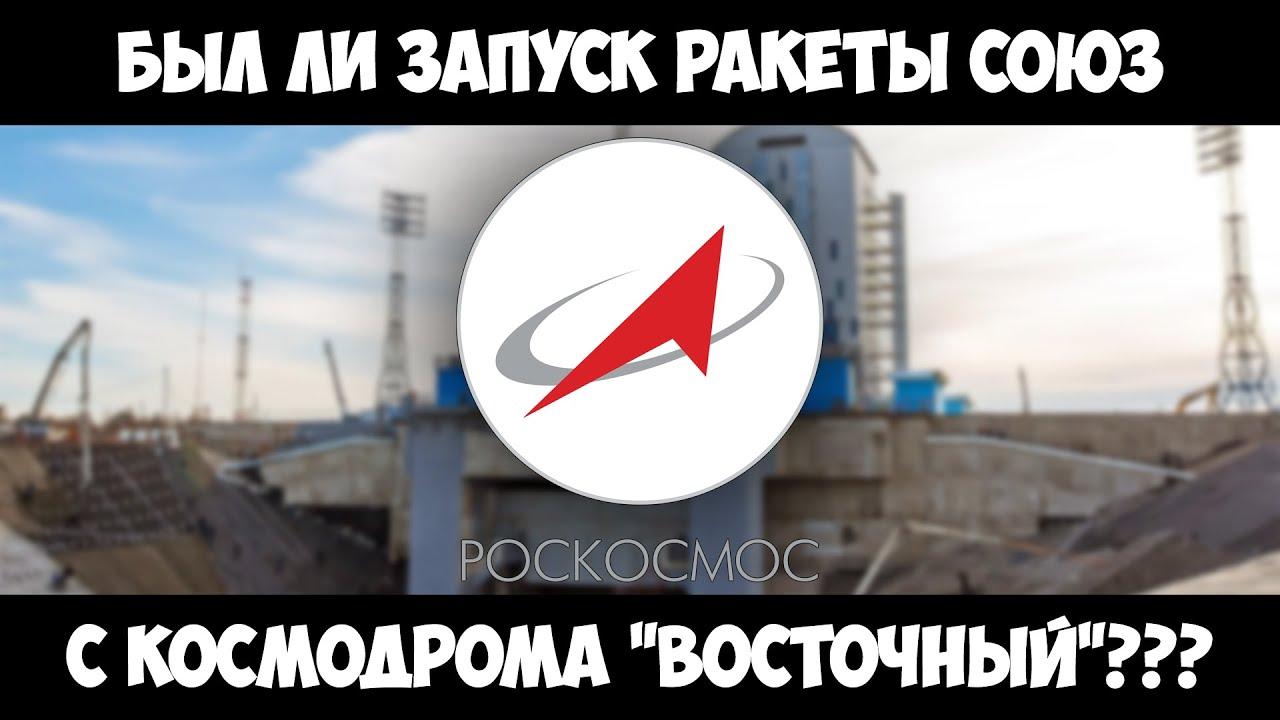 производители термобелья будет ли запуск ракеты с космодрома восточный чтобы белье сидело