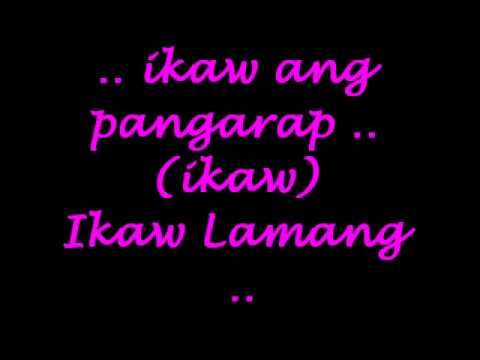 ikaw lamang janno &amp; jaya with lyrics
