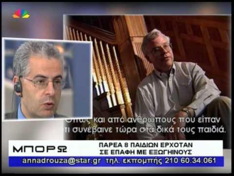 Μπορώ 09 11 2007 Απαγωγές από Εξωγήινους