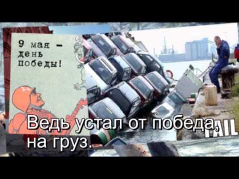 Skyim - главная музыкальная тема, услышанная не так (на русском языке)