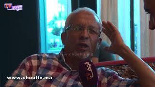 بالفيديو:أسرار خاصة يكشفها والد الفنان المغربي حاتم عمور عن طفولة ابنه في أول ظهور إعلامي على شوف تيفي |