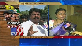 Nandyal By-poll : YCP Roja counter attack on Bonda Uma..
