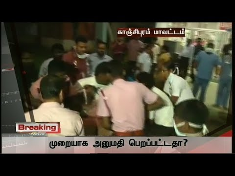 Building collapses in chennai; many feared trapped update09