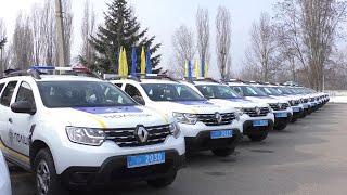 Поліцейські офіцери громади Харківщини отримали службові автомобілі