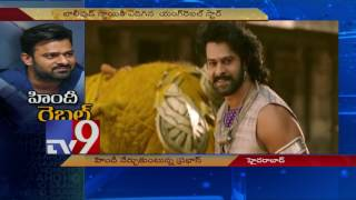 Prabhas gets Bollywood offers, learns Hindi!..