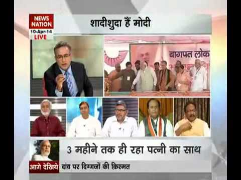 Question Hour: Narendra Modi declares Jashodaben as his wife in poll affidavit - Part 3