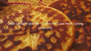 የአንባሻ አሰራር - How To Make Ambasha Bread Recipe - የአንባሻ አሰራር
