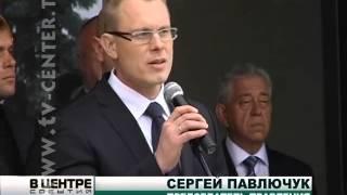 """Открытие КСКЦ """"Стирол"""" в Горловке"""