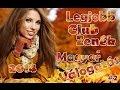 Legjobb Club Zenék - Magyar Válogatás 2014 #2