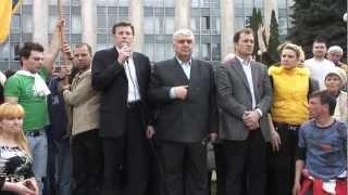 Liderii opoziției la protestul din 7 aprilie 2009
