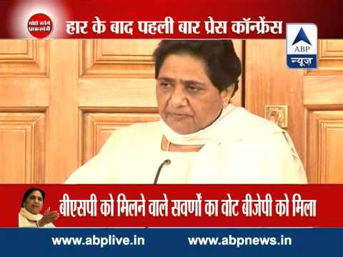 Mayawati holds UPA's incumbency & BJP divisive politics responsible for defeat