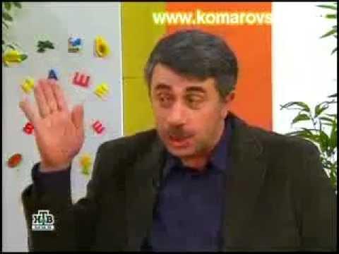 Укачивание в транспорте: школа доктора Комаровского