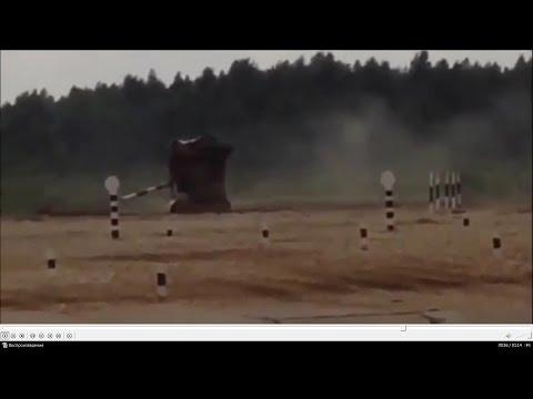 Один танк утопили, другой перевернули  Танковый биатлон 2015
