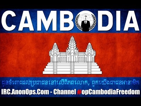 Special conversation between anonymous Cambodia and ABC radio
