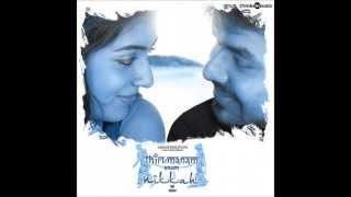 Enthaaraa Enthaaraa Full Song Thirumanam Ennum Nikkah