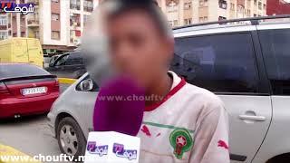 من أمام معبر مليلية فيديو مؤثر..أصغر حراك فالمغرب...غادي نحرك وماخايفش من الموت |