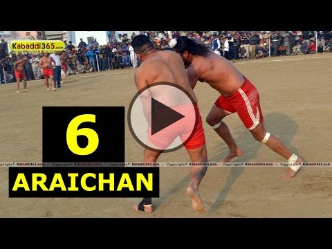 Araichan (Ludhiana)  Kabaddi Cup 11 Feb 2015 Part 6 by Kabaddi365.com