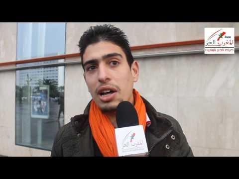 شنو قال الجمهور المغربي على حظوظ المنتخب المغربي في الكان