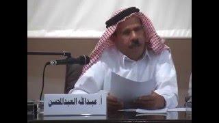 لأدب الروسي، د. سليمان البوطي ، أ. عبد الله العبد المحسن