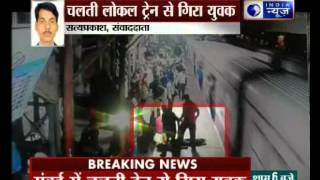 Caught on camera: Mumbai youth falls from crowded local train